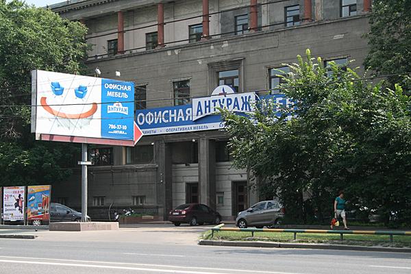 Шоссе Энтузиастов, дом 56 А, строение 1 (Адреса Москвы)